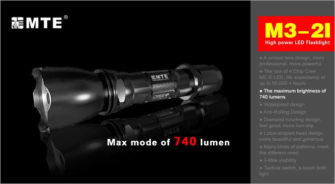 CREE MTE Flashlight LED HID