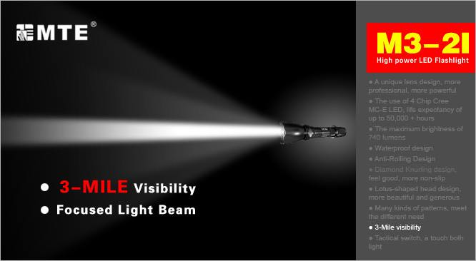 MTE LED Flashlight